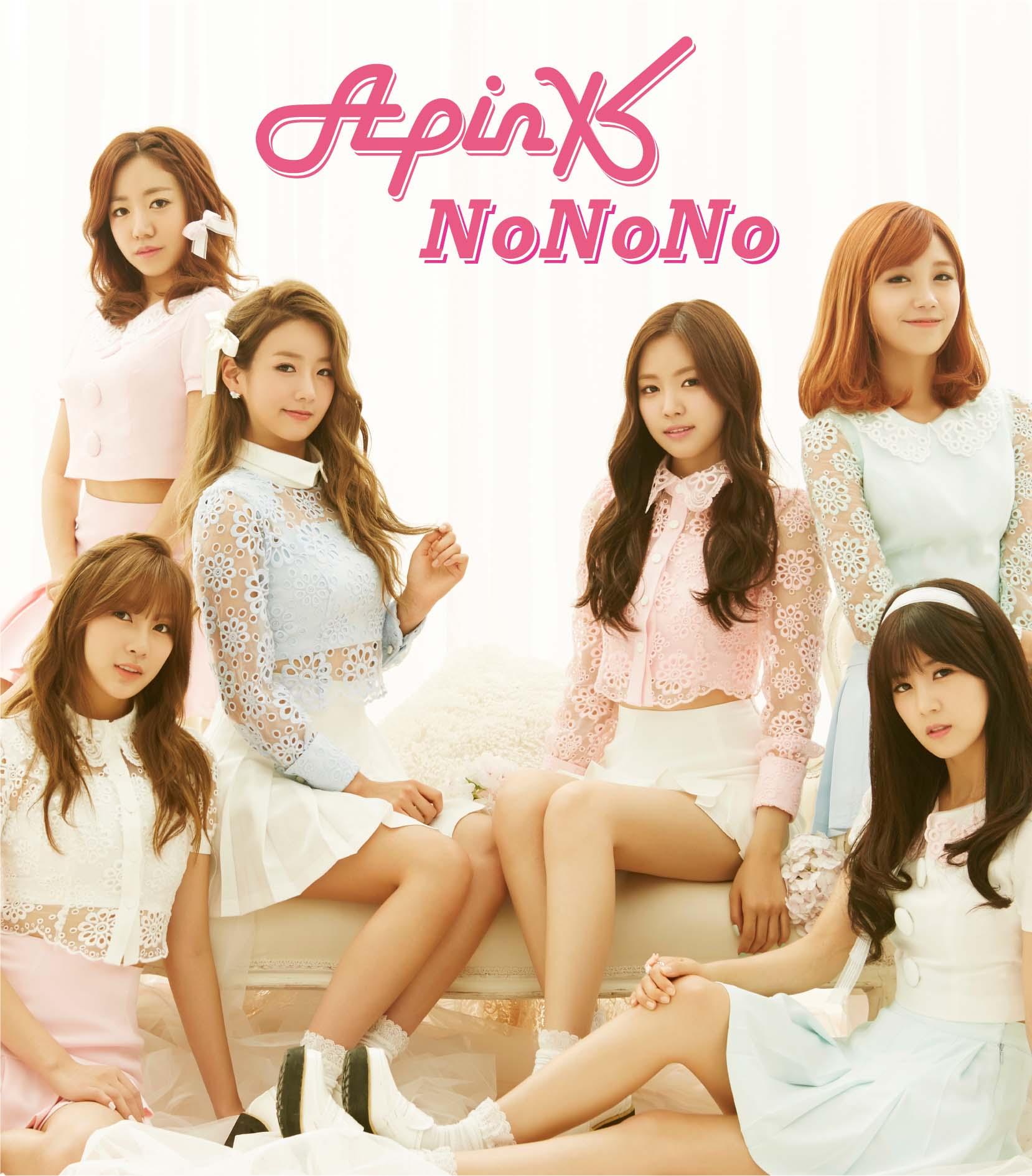 NoNoNo_picture_small