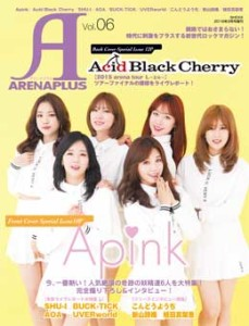 AP6_H1_twitter_kokuchi_20160126