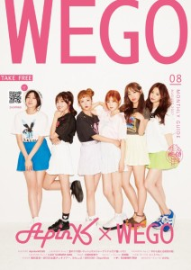Apink x WEGO cover_最終