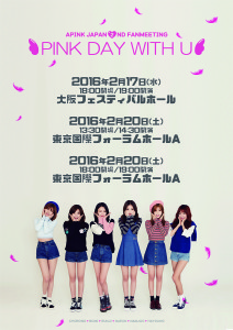 Apink-2nd Fanmeeting-web