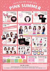 apink_a0_board_0630_02