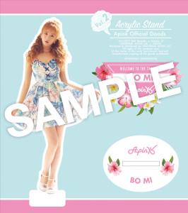 acrylicstand_ bomi_0602_01