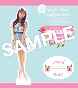 acrylicstand_ eunji_0602_01